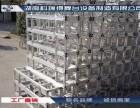 湖南科瑞得舞台桁架厂铝合金20小桁架背景架广告架展架