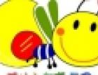 萤火虫文化艺术中心加盟