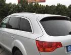 奥迪Q7 2010款 3.6 FSI quattro 舒适型