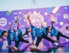 南昌哪里有小朋友学跳舞的专业院校