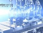 机械动画企业宣传片+机械三维演示动画+VR机械演示