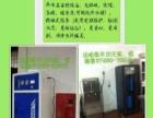 石家庄净水机,家用净水机商用学校幼儿园饮水机开水器