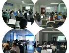 电脑培训 办公自动化 平面设计PS图像处理CAD设计即将开课