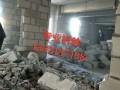 北京楼板拆除 专业混凝土楼板拆除施工队
