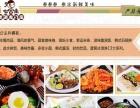 漳州卷饼店加盟,全城老少慕名而来,利润达80%