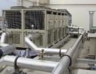 周口泰康专业上门维修家电 空调移机 加氟 免费检查