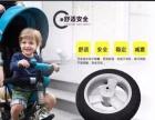 欧洲皇室儿童多功能三轮车高级钛空轮