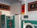 急急急外兑干洗设备