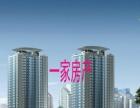 华峰中心精装写字楼188平有3间隔断年租9万