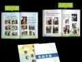 南京红米网络科技有限公司加盟 教育机构