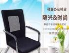 个人电脑椅便宜转让