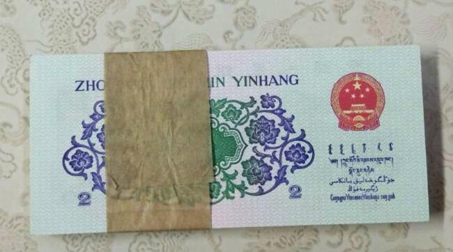 大连收购老纪特邮票,大连收购文革邮票,大连回收邮票年册