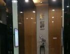 安庆绿地紫峰大厦 写字楼 73平米