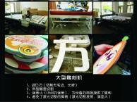 杭州广告牌发光字灯箱安装制作 杭州喷绘写真横幅锦旗制作