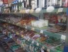 经营八年超市低价出兑