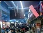 塘沽新村街 上海道人人乐超市旁 冷专柜转让 商业街卖场