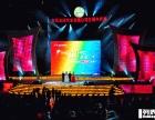 上海灯光音响租赁上海LED大屏幕上海舞台搭建背景制作