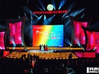 """上海灯光音响租赁""""上海LED大屏幕""""上海舞台搭建""""背景制作"""