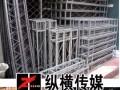 舞台桁架搭建租凭展览设计搭建展览庆典策划各类物料租凭