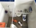 鑫铃整体浴室2017特价款XLBU1722整体淋浴房