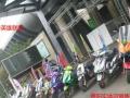 [全新] 贵阳川铃实体店电动车分期够,轻松月付各种车型