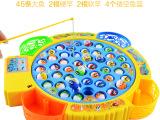 儿童钓鱼玩具 电动旋转钓鱼套装 亲子互动