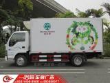 广州车身广告制作 存在哪些缺点呀