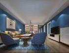 上海室内设计培训机构哪里比较好?
