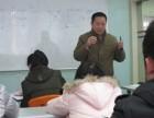 一对一家教补习 数理化提分快 名师讲解