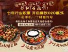 上海石锅拌饭加盟 火炉岛美食的诱惑