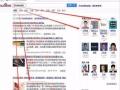 品牌推广 微信二维码推广 微信吸粉