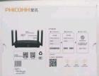 斐讯PSGM无线路由器穿墙王双频千兆WIFI智能家用光纤k1
