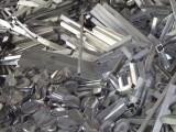 昆山高价回收各类废旧物品 各种金属 各种塑料 电缆线
