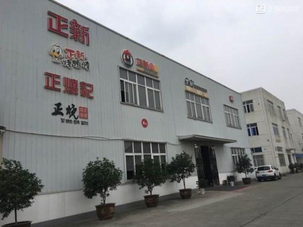 上海鸡排加盟首选官方全国连锁加盟鸡排加盟费多少钱