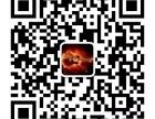 英杰艺术培训 西安音乐艺术培训 专业吉他教学 玫瑰大楼