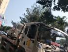 达运道路救援拖车公司