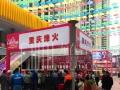 重庆巴南万达广场步行街服装销售外展(商业外展)