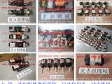 JH21-200A过负荷气动泵 ,LS-508滑块锁定装置