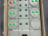 铸铝防爆箱防爆配电箱