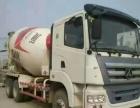 转让中国重汽豪沃搅拌运输公司 可分期付款