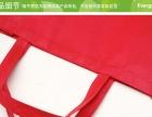 厂家定做无纺布袋手提袋塑料袋包装袋环保袋等货到付款