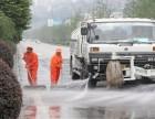 重庆专业化粪池清掏,管道疏通垃圾运输处理