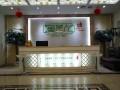 珠海市香洲区 鱼美人吉大分院 专业美容美体 保健养生等服务