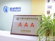 苏州零基础英语培训班苏州唯亭英语培训学校
