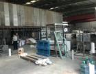 松江工业区单层厂房1800平出售 层高10米 可环评