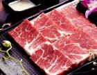 加盟韩式烤肉技术需要多少钱?