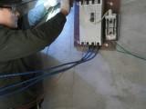 临沂电工上门服务维修电路跳闸短路
