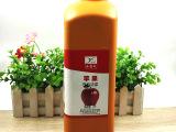 合康成浓缩饮料黄苹果汁 黄苹果饮料浓浆