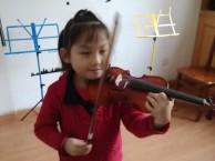 通州小提琴零基础培训小提琴少儿成人培训小提琴初级中级培训