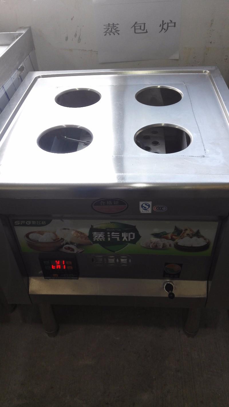 餐饮灶具与环保节能燃料招商加盟